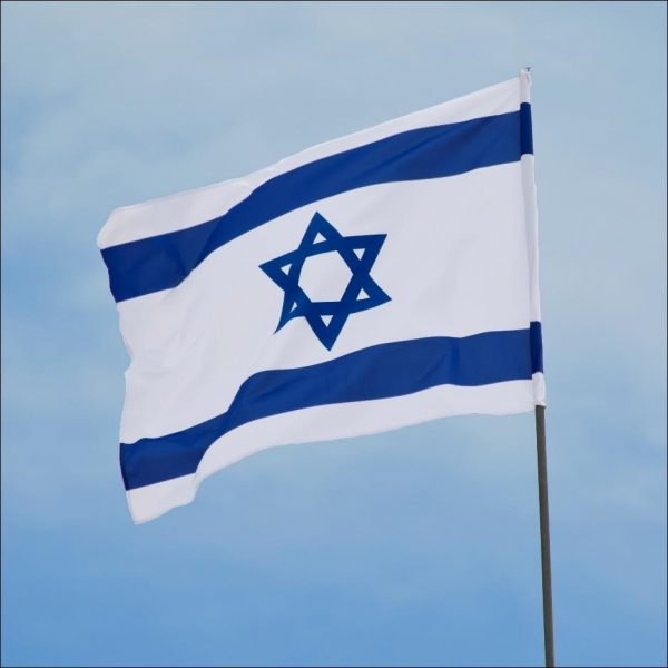 flag-of-israel-hexagram